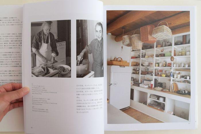 この本では、制作に与える「場所」そして「暮らし」の影響を垣間見ることができます。 家具や調度品もとても美しく、家を囲む自然の表情も豊か。抽象画家として世界のトップで成功したオキーフの、人間としての生き方に心が打たれます。