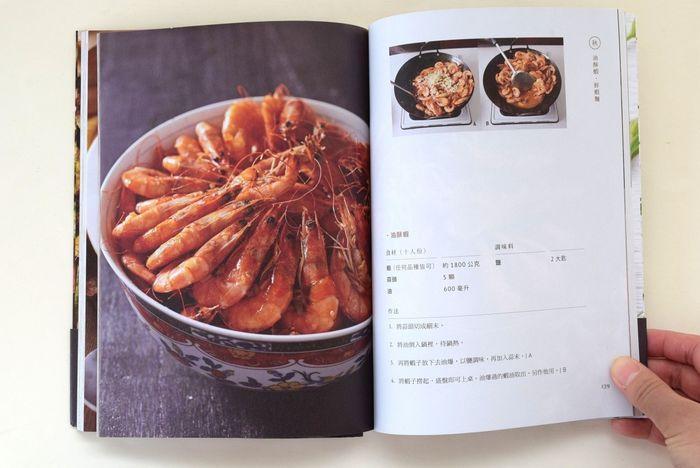 日本人が今熱い視線を送っている台湾の美味しいもの。その地域に密着した様々な料理を見て楽しむことができますよ。