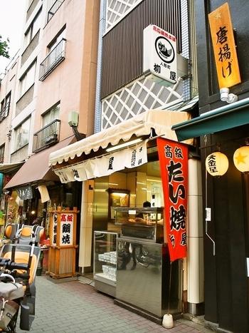 人形町にお店を構える「柳屋(やなぎや)」も、たい焼きの老舗店。こちらも、行列ができるほどの人気店として知られています。
