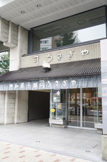 「うさぎや」は、創業100年の老舗和菓子屋。上野広小路駅から、歩いて3分ほどのところにあります。