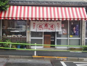 「松島屋(まつしまや)」は、今から約100年前に創業した老舗和菓子屋です。白金高輪駅から、徒歩10分ほどのところにお店を構えています。