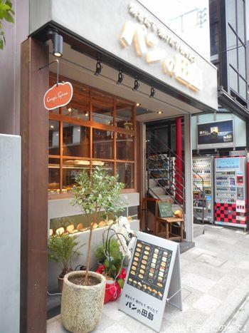コッペパンのディスプレイが目を引くおしゃれなお店。パンの田島は、自由が丘店のほか、吉祥寺店や綱島店もあります。