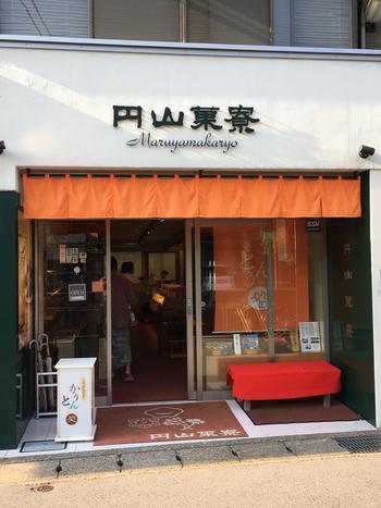 温泉街の中ほど、川沿いにあるのが「円山菓寮 城崎店」。店内には約30種類のかりんとうが並んでいる人気のお店です。
