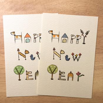 文字とイラストを合わせた可愛らしいデザインの絵柄印刷済み私製ハガキ。子供からお年寄りまで、みんなから喜ばれそう。