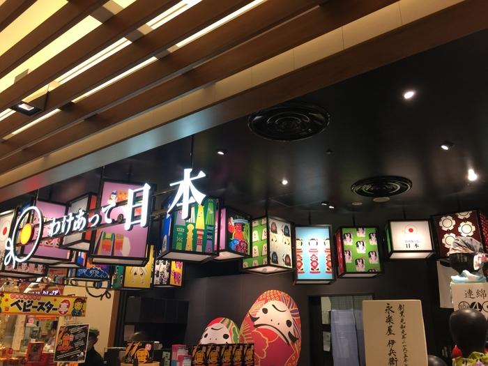 ■ ソラマチ スカイツリーに併設の「ソラマチ」は、楽しいショッピングモールになっています。スカイツリー関連の限定お土産グッズなどもあり、東京土産はここで買っちゃいましょう♪