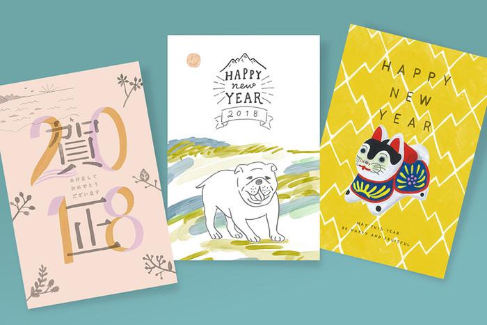 今年も残すところあと少し。 日頃お世話になっている方はもちろん、最近ご無沙汰している友人や、SNSだけでつながっている人にも。 今年こそは早めに準備をして、心をこめた素敵な年賀状を送りましょう。 今回は基本的な年賀状のマナーをはじめ、オリジナルデザインのアイディア、おしゃれなイラスト素材&セミオーダーのリンク集をご紹介します♪
