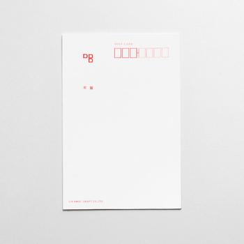 また、一般はがき・私製はがきで投函する場合には、必ずはがき表面の見やすいところに「年賀」の文字を朱(赤)色で記載しましょう。「年賀」の文字がはっきりと朱記されていないと、年内に配達される場合があります。