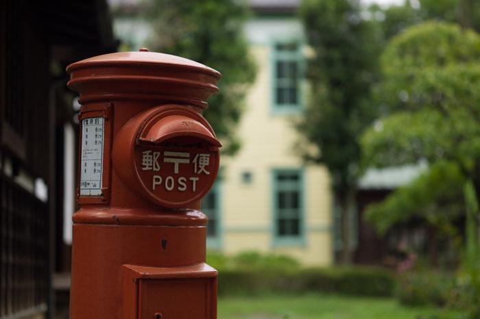 年賀状は松の内(元日~1月7日)に届くように出しましょう。郵便局のHPでは、今年の年賀状の引受は12月15日(金)から開始され、12月25日(月)までに投函するよう書かれています。引受開始の12月15日よりも前に投函してしまうと、年内に届いてしまう場合があるので、必ず15日以降に出してくださいね。