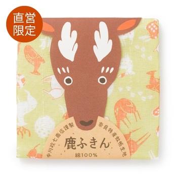 鹿や鹿せんべい、鹿の足跡など鹿づくしの「鹿ふきん」は、かわいいだけではなく生地を5枚重ねているので丈夫。吸水性・速乾性に優れているので食器ふきや台ふきに。