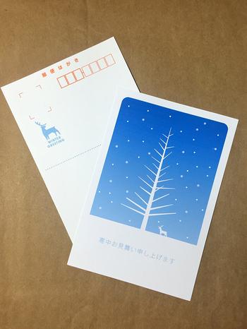 年賀状の返信が遅れて松の内までに届かない場合には、「寒中見舞い」を送りましょう。一般的に寒中見舞いは、喪中の方への新年のあいさつ、または自分が喪中で年賀状をだせなかった時にも使われます。松の内が明けた1月8日~立春の2月4日頃までに届くように送りましょう。