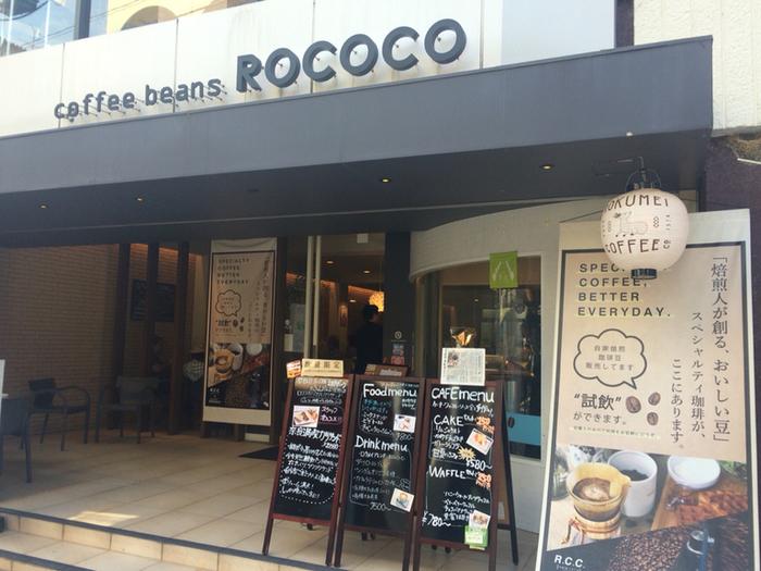 """近鉄奈良駅から徒歩1分の所にある「coffee beans ROCOCO (コーヒービーンズ ロココ)」。""""自家焙煎コーヒー豆""""を販売している、鹿のマークが目印のROKUMEI COFFEE CO.(ロクメイコーヒー)が運営しているカフェです。"""
