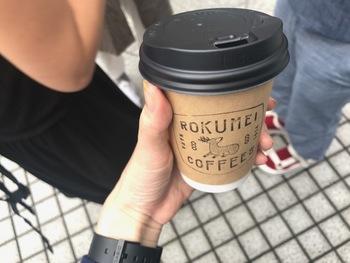 テイクアウト用カップは鹿のマーク入り。コーヒーを飲みながらゆっくり奈良散策もいいですね。