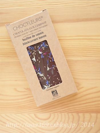 フランス発「CHOC'FLEURS」のオーガニックチョコレート。食品添加物を一切使わず、チョコレートの上にのっているハーブやセサミ、スパイスまでがフランスの厳しい基準をクリアしている有機栽培です。