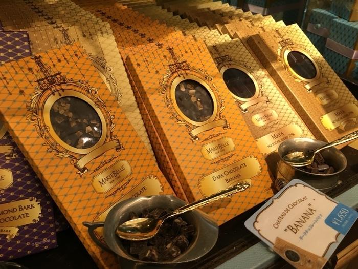 NYタイムスにも絶賛されたセレブ御用達のチョコレート店「マリベル」。ニューヨークに本店を構え、支店は世界中で京都だけ。NYで丁寧に手作りされた美味しいチョコレートを空輸で京都に運んでいます。世界で約10%しか生産されていない幻のカカオ「クリオロ種」を使用した、口どけ滑らかなチョコレートに仕上がっています。