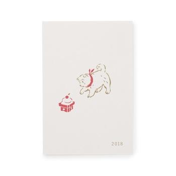 中川政七商店特製の年賀状は干支である犬と、ことわざがモチーフ。シンプルな色使いと柔らかな風合いは額に入れて飾っておきたい可愛らしさ。