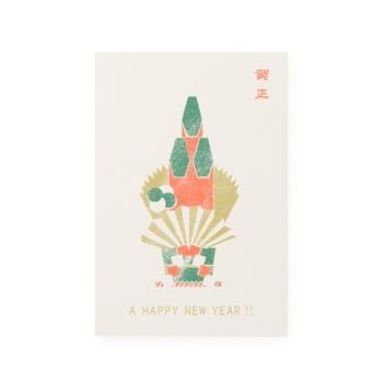 こちらも同じく中川政七商店の年賀状。すっきりとした線と印象的な色合わせは清々しい元旦にぴったり。和モダン感じるデザイン年賀状です。