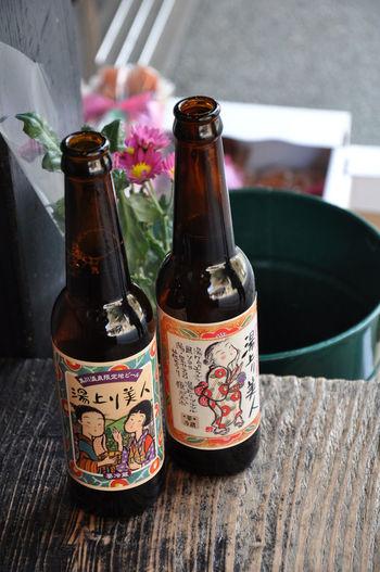 黒川の湧水で作られた地ビール「湯上り美人」シリーズは、ペールエール・ダークラガー・ピルスナーの3種類。かわいらしいラベルで、お土産にもぴったりです。