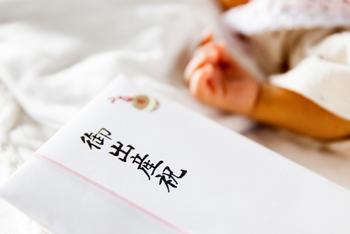 日本では、出産後に「出産祝い」としてお祝いするのが一般的です。医療が発達した現代でも、出産は母子ともに命がけ。だからこそ、ママも赤ちゃんも無事に生まれてきてからお祝いするスタイルには、日本人ならではの配慮が感じられますね。