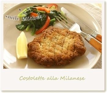 「ミラノ風カツレツ」は、衣にパルメザンチーズが入るのがこの料理の特徴。そして衣に格子模様をつけるのも、大切なポイントのひとつですよ!