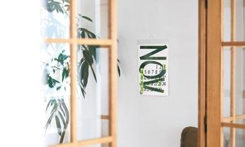 デザイン性のあるカレンダーは、立派なインテリアとして活躍します。 お部屋の雰囲気や、使いやすさなど、自分にあった1つを見つけてみませんか?