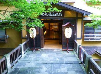 """那須温泉郷の奥地にある""""秘湯""""大丸温泉 大丸温泉旅館。広大な山の斜面に建つ宿は、新緑、紅葉、大雪原を見渡す冬景色と、大自然を一人占め。"""