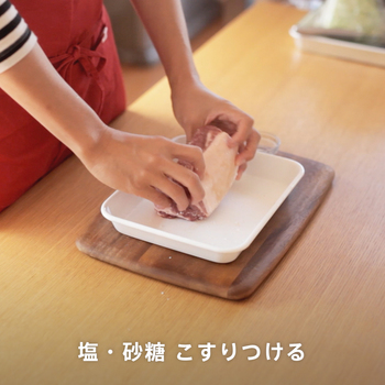 【明日なにつくる】お肉が主役。簡単で華やかなおかずのレシピ