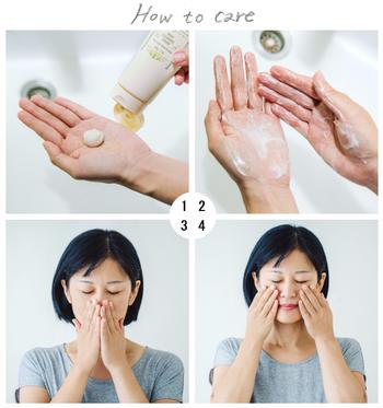 ①さくらんぼ粒くらい(約3g)を手にとります ②手のひらでなじませます ③両手で鼻を包み、香りを楽しみましょう ④手のひら全体をつかってメイクアップ料やよごれと充分なじませます。その後、ティッシュペーパーでふきとるか、水またはぬるま湯で洗い流します