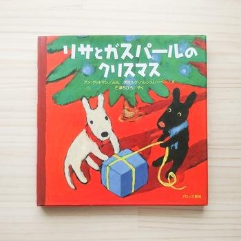 人気絵本シリーズ「リサとガスパール」のクリスマス絵本。とびきりの(やんちゃな)アイディアで先生の子供のためにクリスマスプレゼントを作る二人。愛嬌たっぷりの仕草やかわいい台詞回しは読み聞かせにもおすすめです。  ※著者撮影