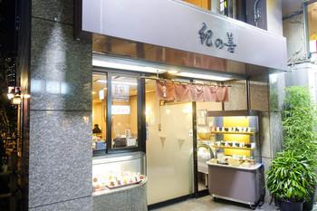 神楽坂にある甘味処「紀の膳(きのぜん)」。かき氷やあんみつも人気ですが、ドラマにも登場していた和スイーツが大人気で看板メニューになっています。