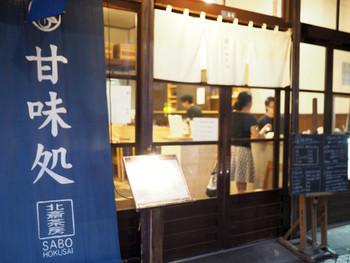 錦糸町駅から徒歩10分ほどのところにある「北斎茶房(ほくさいさぼう)」。古い建物を再利用したおしゃれな和カフェです。