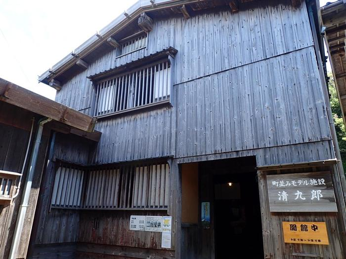 江戸時代後期から明治にかけて廻船2隻を所有し財をなした船主の邸宅を清九郎家に売却された「清九郎の家」。以前は民宿として使用されていました。