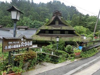 「兜造り」と言われる茅葺屋根が、風情を感じます。 この辺りの民家の屋根の洋式「兜造り」は、武士の兜の形に似ているので名付けられたそうです。かつて、屋根の中で養蚕が行われ、採光や通風のために、この様な形状になりました。