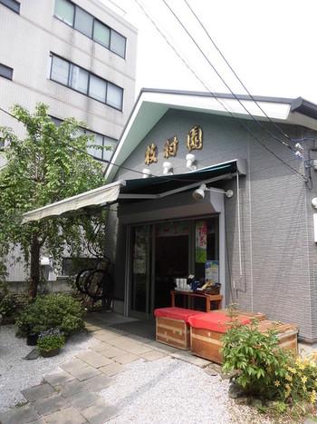 鎌倉駅から、たくさんの人でにぎわう小町通りを横目に、静かな住宅地の方へ歩いて行ったところにある、本当は秘密にしておきたい静かなお茶屋さんがこちらの「枝村園」。