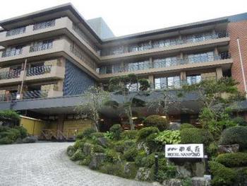 自然に囲まれたホテル南風荘。ここでは源泉の違う「いちの湯」と「にの湯」が楽しめます。