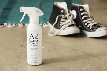 寝具や靴などなかなか洗えないものにシュッとかけるだけで除菌・消臭ができる「A2 Care」。しかも、アルコールや塩素系ではなく、無色無臭で安全な除菌・消臭剤です。水と同じくらい低刺激なのが、最大の特徴だとか。1本あると、活躍しそうですね。