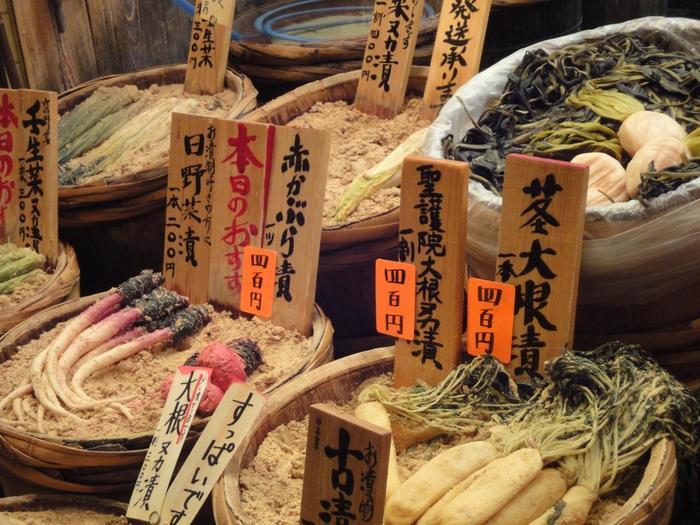 【「京つけもの 錦高倉屋」の京野菜の糠漬け、京名物『すぐき漬』】