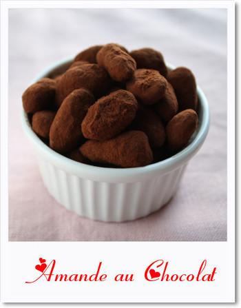黒豆に見立てるのに最適なお菓子といえば、アーモンドチョコレート!手作りなら、好みのチョコレートを使って甘さの調節もできますよね。チョコレートはウイスキーなどのお酒にもあうので、お酒のおつまみにも。