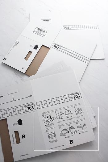 バンカーズボックスは、平らな状態から箱の形に組み立てて使います。また平らな状態に戻すことができるので、使わないときは省スペース。