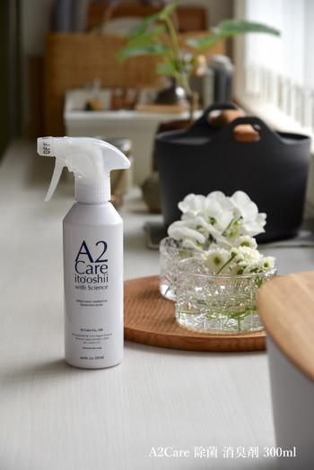 清潔感のあるシンプルなパッケージ。ナチュラルテイストのおしゃれな部屋でも、違和感なく溶けこみます。