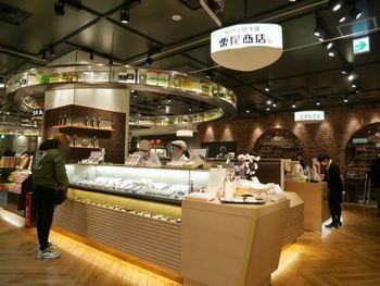 東京駅チカのグランスタB1Fにある「鳴門金時本舗 栗尾商店 グランスタ店」。急いでお土産を買いたいときや、買い忘れがあったときなど駅ナカのお店は重宝します。