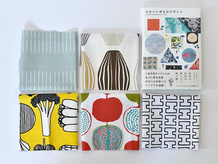北欧テイストの布地について図版たっぷりに紹介する本「かわいい布ものデザイン」。人気作家10組のアトリエの様子とその手法を知ることができ、その中にシルクスクリーン印刷についても紹介されています。