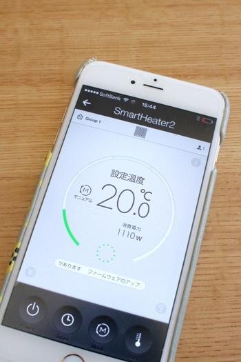 おうちにWi-Fi環境があれば、スマホから基本的な操作が出来るところもとっても魅力的。無料のアプリをダウンロードし、設定さえしてしまえば、電源のON・OFFや設定温度の変更、運転モードの変更、タイマー設定、電気代の確認など、スマホから楽々操作することが出来ます。