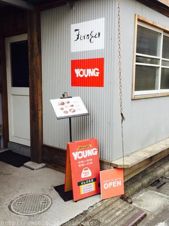 下北沢駅西口から徒歩5分ほどのところにある「YOUNG(ヤング)」。欧風カレーとコーヒーの店です。