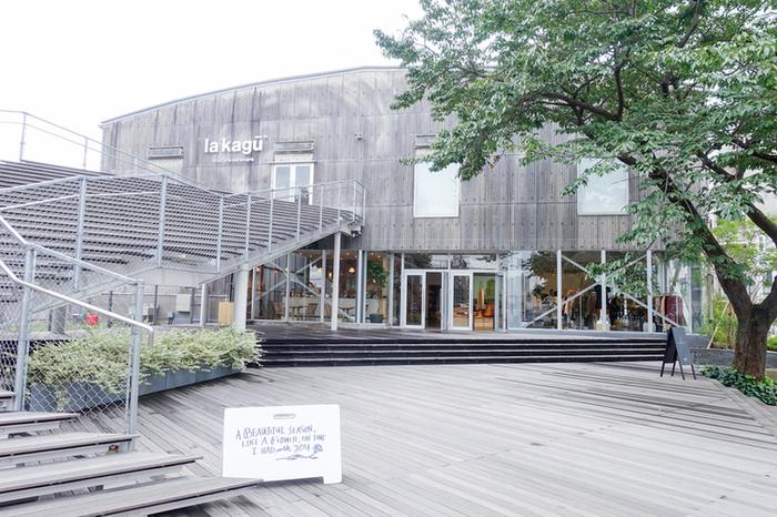 新潮社の倉庫をリノベーションした、生活雑貨も購入できる大人の遊び場「la kagu」(ラカグ)の中にあるカフェが「マドラグ」です。