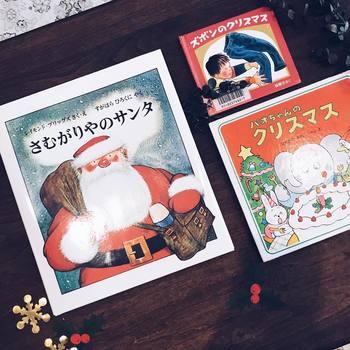 さむがりやのサンタは「やれやれ、またクリスマスか!」なんてぼやいたり、仕事の後のビールを楽しみにしつつ子供達にプレゼントを配る、といったなんとも親しみやすいサンタクロースが主人公。ちょっと愚痴っぽいけれど、隣に住んでいるおじいさんのような親近感を覚える存在。絵本のページはコマ割りになっていて、漫画のよう。ユーモアたっぷりの名作絵本です。