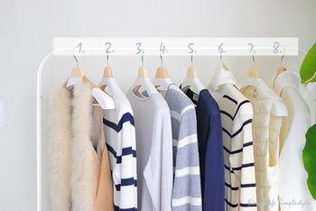 着回しやすいアイテムだけにすると「明日、何着よう」「どの組み合わせにしよう」という悩みもなくなりますよね。  着ない服は手放しましょう。