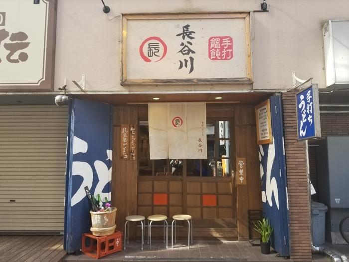東京の多摩地区、埼玉西武の郷土料理・武蔵野うどんを楽しむことのできるお店が「手打うどん長谷川」。大泉学園駅の北口から徒歩4分の所にあります。武蔵野うどんは通常のうどんよりも麺が太いのが特徴、お餅のようなもちもちのコシと小麦の香りも人気です。