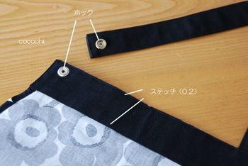 肩紐はホックやスナップ仕様にしても使いやすいです。