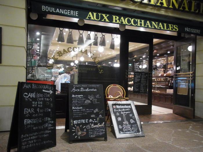 都内に5店舗(赤坂、紀尾井町、銀座、高輪、東山)を構えるAUX BACCHANALES。在日フランス人にとってはおなじみのフレンチレストランですが、ブーランジェリーもあるんです。フランス人の店員さんもよく見かける、本場の賑わいが息づくスポットです。