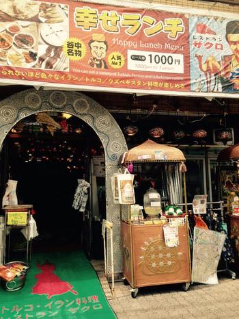 「⼣焼けだんだん」を降りて直ぐの場所で、日本の商店に引けをとらず異彩を放っているのが「レストラン ザクロ」。イラン、トルコ、ウズベキスタンの家庭料理が楽しめるほか、ベリーダンスのショータイムも。中東のエネルギッシュなパワーを体感できるお店です。